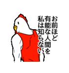 鳥ヒーロー(個別スタンプ:17)