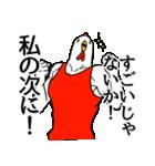 鳥ヒーロー(個別スタンプ:19)