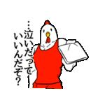鳥ヒーロー(個別スタンプ:20)