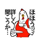 鳥ヒーロー(個別スタンプ:21)