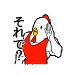 鳥ヒーロー(個別スタンプ:26)