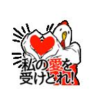 鳥ヒーロー(個別スタンプ:29)
