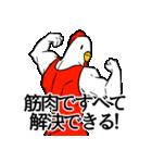 鳥ヒーロー(個別スタンプ:34)