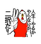 鳥ヒーロー(個別スタンプ:37)