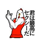 鳥ヒーロー(個別スタンプ:38)