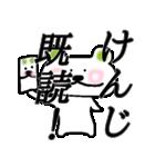 「けんじ」さんが使うくまスタンプ(個別スタンプ:03)