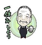東京喰種トーキョーグール(個別スタンプ:7)