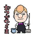 東京喰種トーキョーグール(個別スタンプ:11)