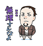 東京喰種トーキョーグール(個別スタンプ:14)