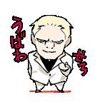 東京喰種トーキョーグール(個別スタンプ:21)