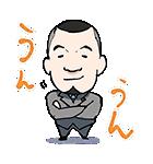 東京喰種トーキョーグール(個別スタンプ:30)