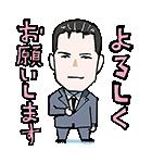 東京喰種トーキョーグール(個別スタンプ:32)