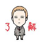 東京喰種トーキョーグール(個別スタンプ:34)