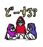 東京喰種トーキョーグール(個別スタンプ:37)