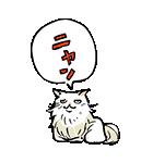 東京喰種トーキョーグール(個別スタンプ:40)