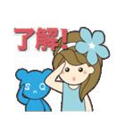 Happyサキナちゃんとゆかいな仲間達(個別スタンプ:01)