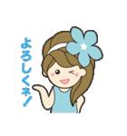 Happyサキナちゃんとゆかいな仲間達(個別スタンプ:09)