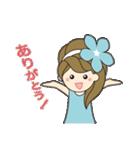 Happyサキナちゃんとゆかいな仲間達(個別スタンプ:10)