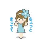 Happyサキナちゃんとゆかいな仲間達(個別スタンプ:13)
