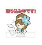 Happyサキナちゃんとゆかいな仲間達(個別スタンプ:14)