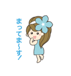 Happyサキナちゃんとゆかいな仲間達(個別スタンプ:15)