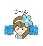 Happyサキナちゃんとゆかいな仲間達(個別スタンプ:17)