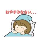 Happyサキナちゃんとゆかいな仲間達(個別スタンプ:18)