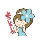 Happyサキナちゃんとゆかいな仲間達(個別スタンプ:19)