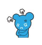 Happyサキナちゃんとゆかいな仲間達(個別スタンプ:21)