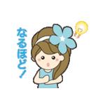 Happyサキナちゃんとゆかいな仲間達(個別スタンプ:22)