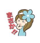 Happyサキナちゃんとゆかいな仲間達(個別スタンプ:26)