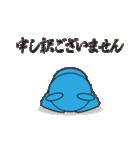 Happyサキナちゃんとゆかいな仲間達(個別スタンプ:28)