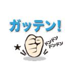 Happyサキナちゃんとゆかいな仲間達(個別スタンプ:30)