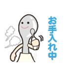 Happyサキナちゃんとゆかいな仲間達(個別スタンプ:31)