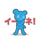 Happyサキナちゃんとゆかいな仲間達(個別スタンプ:32)