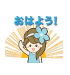 Happyサキナちゃんとゆかいな仲間達(個別スタンプ:33)
