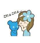 Happyサキナちゃんとゆかいな仲間達(個別スタンプ:34)