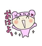 ♡はな♡スタンプ(個別スタンプ:03)