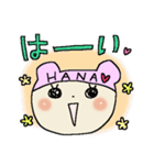 ♡はな♡スタンプ(個別スタンプ:04)