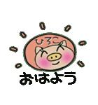 ちょ~便利![ひろこ]のスタンプ!(個別スタンプ:01)