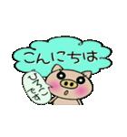 ちょ~便利![ひろこ]のスタンプ!(個別スタンプ:02)