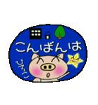 ちょ~便利![ひろこ]のスタンプ!(個別スタンプ:03)