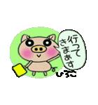 ちょ~便利![ひろこ]のスタンプ!(個別スタンプ:05)
