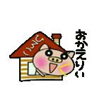 ちょ~便利![ひろこ]のスタンプ!(個別スタンプ:07)