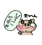 ちょ~便利![ひろこ]のスタンプ!(個別スタンプ:11)