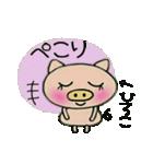 ちょ~便利![ひろこ]のスタンプ!(個別スタンプ:20)