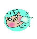 ちょ~便利![ひろこ]のスタンプ!(個別スタンプ:25)