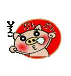 ちょ~便利![ひろこ]のスタンプ!(個別スタンプ:27)