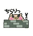 ちょ~便利![ひろこ]のスタンプ!(個別スタンプ:30)