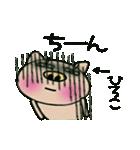 ちょ~便利![ひろこ]のスタンプ!(個別スタンプ:31)